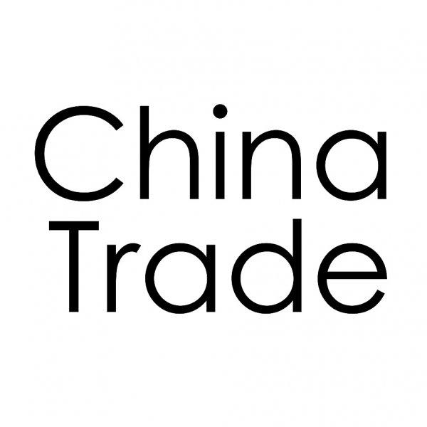 China Trade,Магазин автозапчастей и автотоваров, Автосервис, автотехцентр, Кузовной ремонт,Тюмень