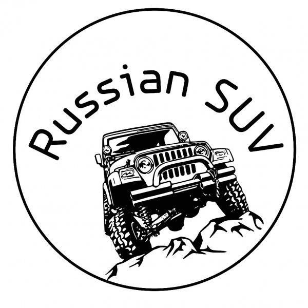 Russian Suv,Вездеходы, гидроциклы, снегоходы, Автомобильные диски и шины,Тюмень