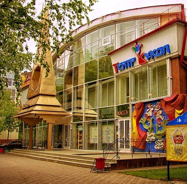 Тюменский театр кукол,Театр,Тюмень