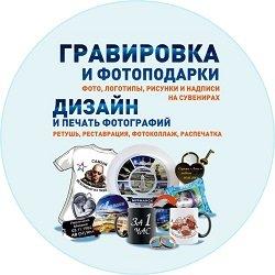 Каллиграф,студия дизайна,Мурманск