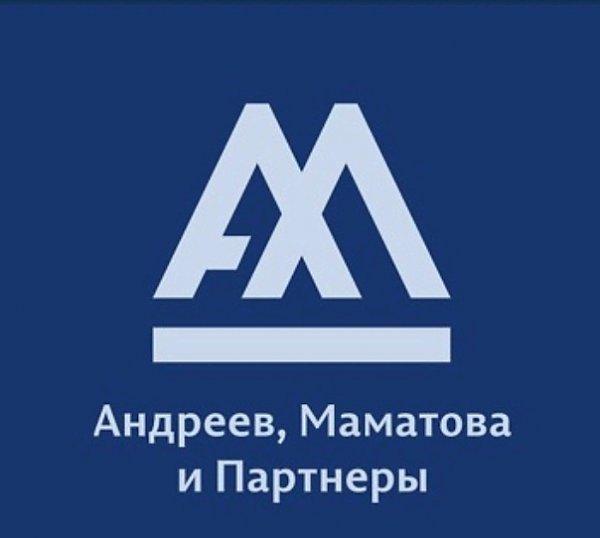 Адвокат Андреев Андрей Анатольевич,Адвокаты,Тюмень