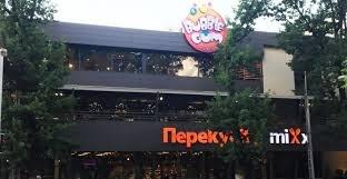 BubbleGum,семейное кафе,Алматы
