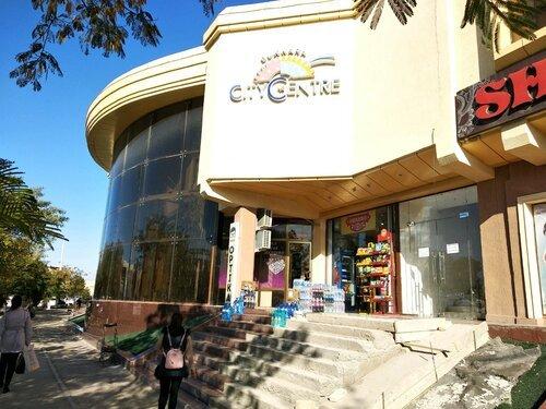Buxoro City Center,Торговый центр,Бухара