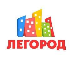 Легород,детская игротека,Алматы