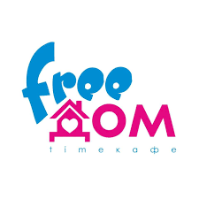 FreeДОМ,тайм-кафе,Алматы