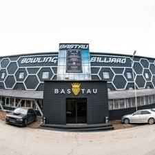 BASTAU,развлекательный центр,Алматы