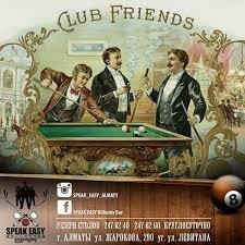 Speak Easy Billiards & Bar,бильярдный клуб,Алматы