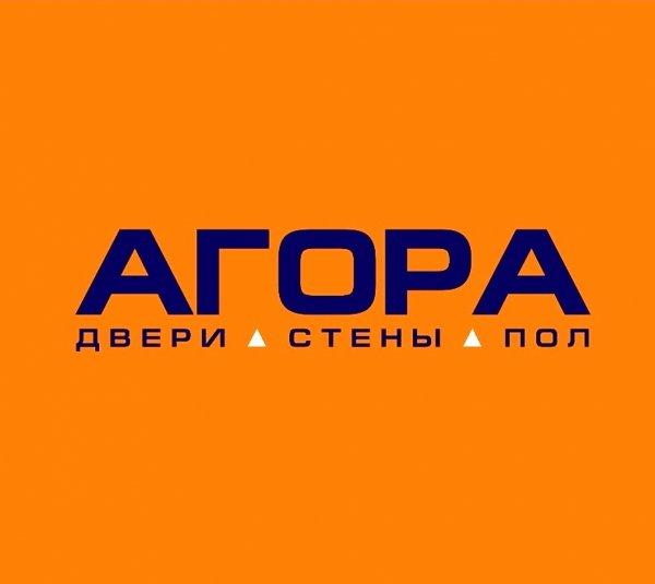 Агора,Строительный магазин, Двери, Напольные покрытия,Тюмень
