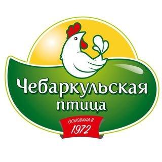 Чебаркульская птица,сеть фирменных магазинов,Магнитогорск