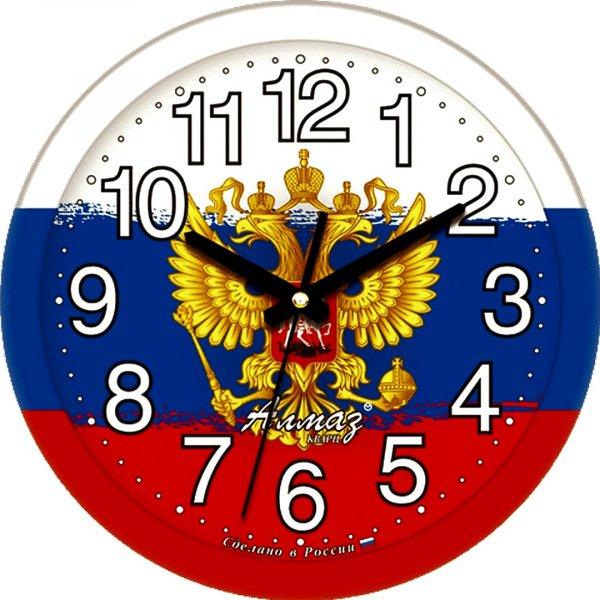 Часы в подарок, Интернет-магазин,  Тюмень
