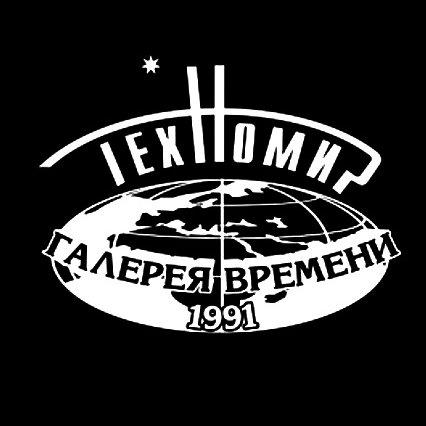 Техномир, Магазин часов,  Тюмень