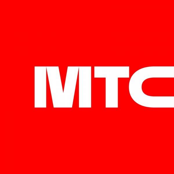 МТС,сеть салонов связи,Магнитогорск