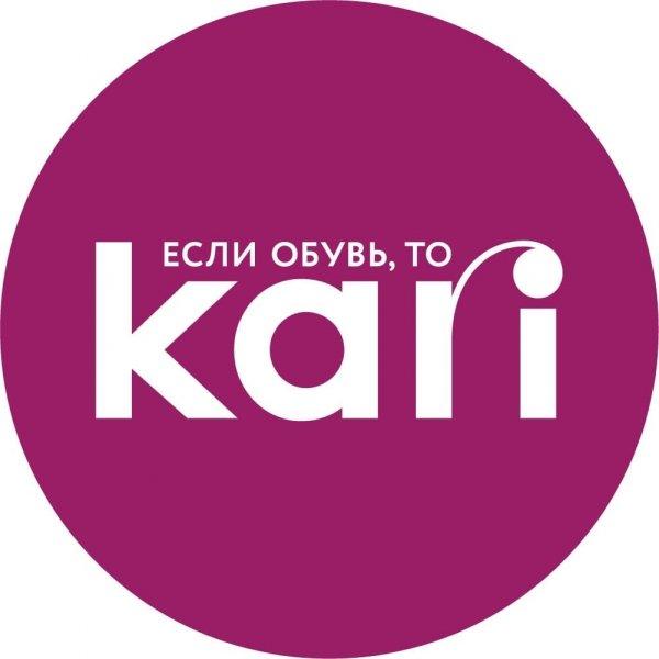 kari,сеть магазинов обуви и аксессуаров,Магнитогорск