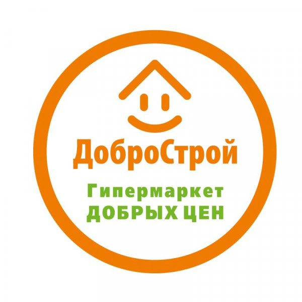 ДоброСтрой,гипермаркет строительных и отделочных материалов,Магнитогорск