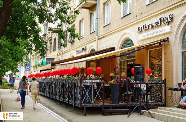La Caramell Cafe,ресторан итальянской кухни,Магнитогорск
