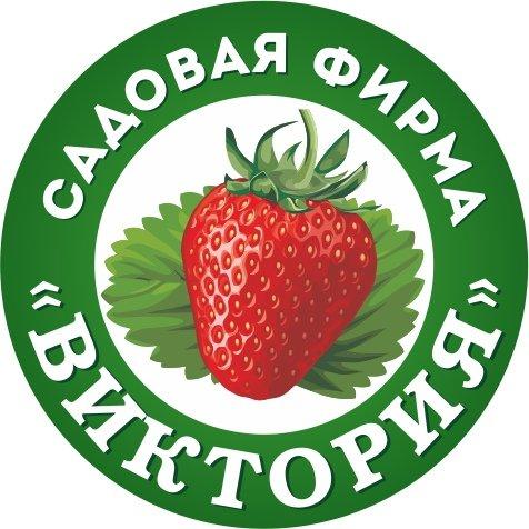 ВИКТОРИЯ,сеть садовых центров,Магнитогорск