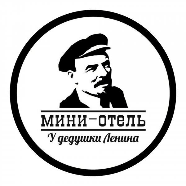 У дедушки Ленина,Гостиница, Хостел,Тюмень