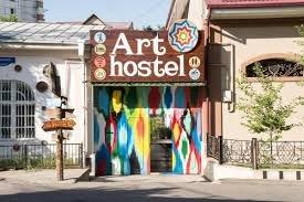ART Hostel,хостел,Алматы