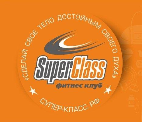 SuperClass,сеть фитнес-клубов и магазинов спортивного питания,Магнитогорск