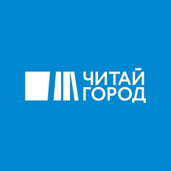 Читай-город,сеть магазинов,Магнитогорск
