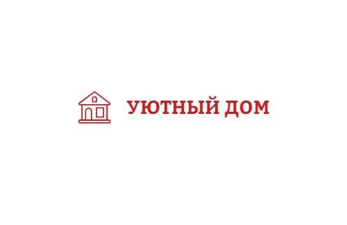 Уютный дом,строительные и отделочные услуги, строительство домов и коттеджей, декоративные покрытия,Калининград