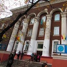 Каспийский университет,,Алматы