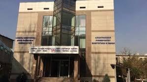 Алматинский университет энергетики и связи им. Г. Даукеева,,Алматы
