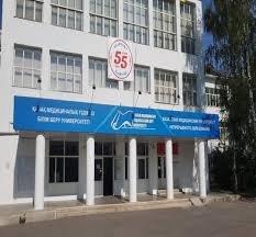 Казахский медицинский университет непрерывного образования,,Алматы