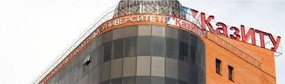 Казахстанский инженерно-технологический университет,Дом студентов,Алматы