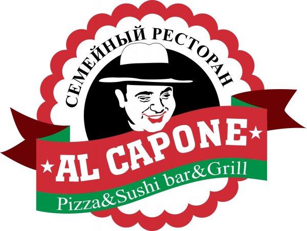 Al Capone,Сімейний ресторан,Херсон