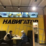 НАВИГАТОР,комплекс,Алматы