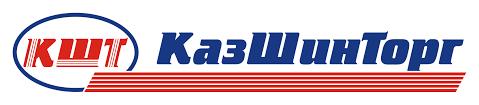 КазШинТорг,компания по продаже шин,Алматы