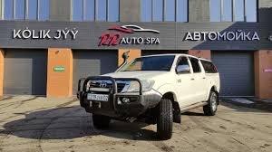 RR AUTOSPA,автомойка,Алматы