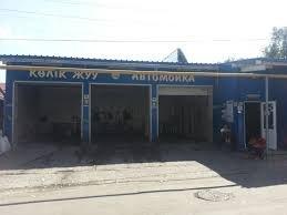 Auto Spa DDT,,Алматы
