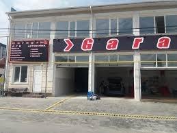 Garage №8,,Алматы