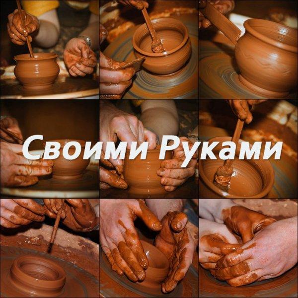 СВОИМИ РУКАМИ,онлайн-магазин,Магнитогорск
