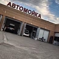 Панда,автомойка,Алматы