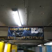 Samal Deluxe,автомойка,Алматы