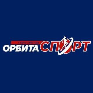 ОРБИТА-спорт,магазин спортивных товаров,Магнитогорск
