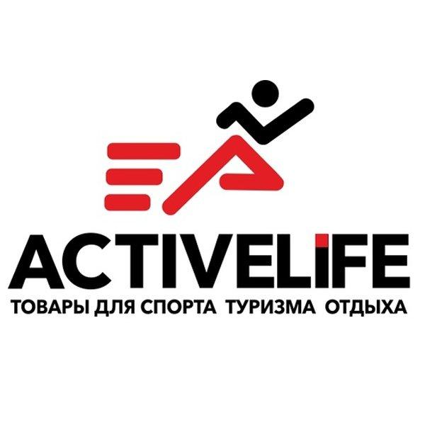 Active Life,магазин товаров для спорта и туризма,Магнитогорск