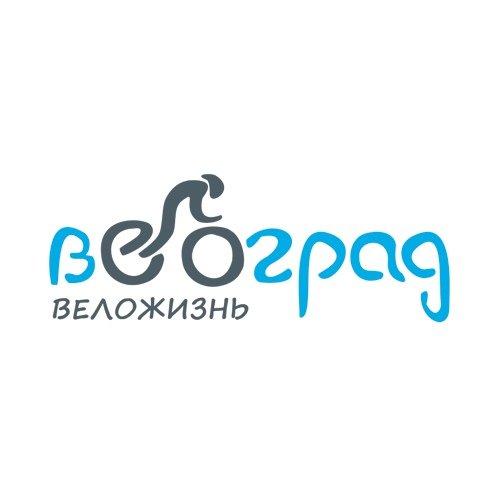 Велоград,специализированный веломагазин-мастерская,Магнитогорск
