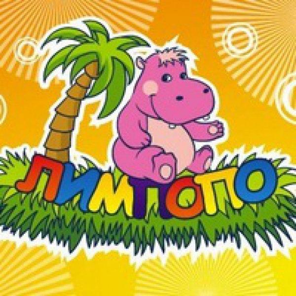 логотип компании Лимпопо