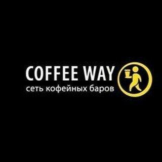 COFFEE WAY,федеральная сеть кофейных баров,Магнитогорск