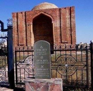 Мавзолей Алашахана,,Жезказган