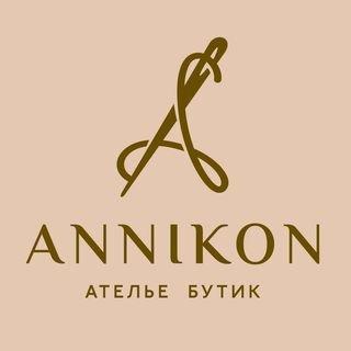 ANNIKON,ателье-бутик,Магнитогорск