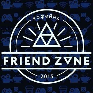 Friendzone,тематическая кофейня,Магнитогорск