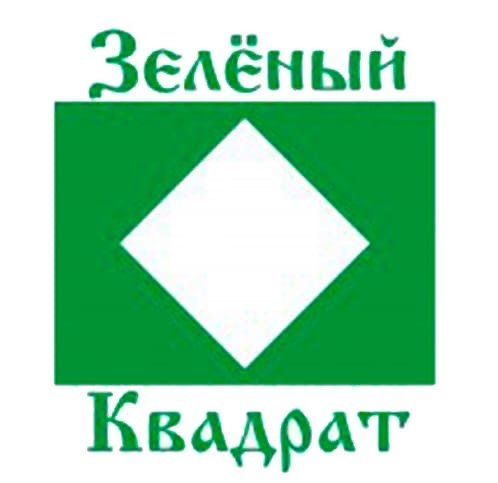 Зеленый Квадрат,развлекательный комплекс,Магнитогорск