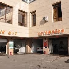 Panorama,автомойка,Алматы