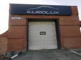 EuroLux,автомойка,Алматы