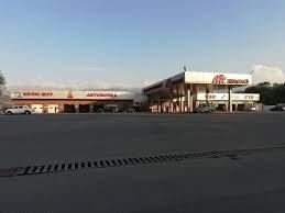 Ак жолтай,автомойка,Алматы